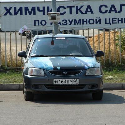 Алексей Бородин, 7 ноября , Липецк, id151081695