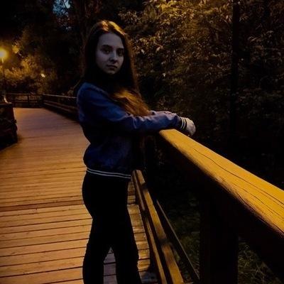 Александра Ефимова