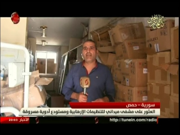 Found a field hospital for terrorist organizations and a store of stolen medicines in Homs - Osama Diop report
