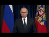 Владимир Путин поздравил с Днем пограничника