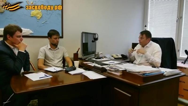 Федоров: Ленин сепаратист