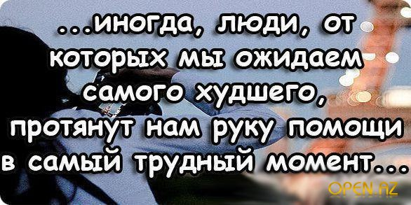 http://cs543106.vk.me/v543106908/c652/X-UQk6757Tc.jpg