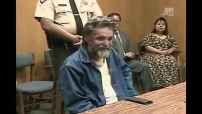 Manson gets parole denied