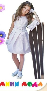 Модная одежда 2012 года