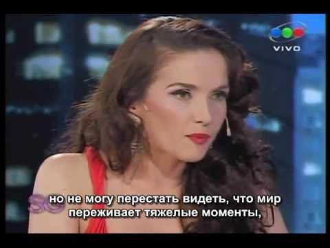 Natalia Oreiro в передаче Susana Gimenez 07.11.2010 (русские субтитры)
