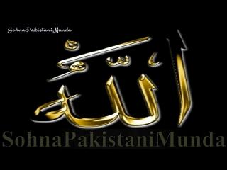 Allahuma