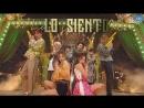 [Sapphire SubTeam] Super Junior - Lo Siento (Feat. KARD) (рус.саб)