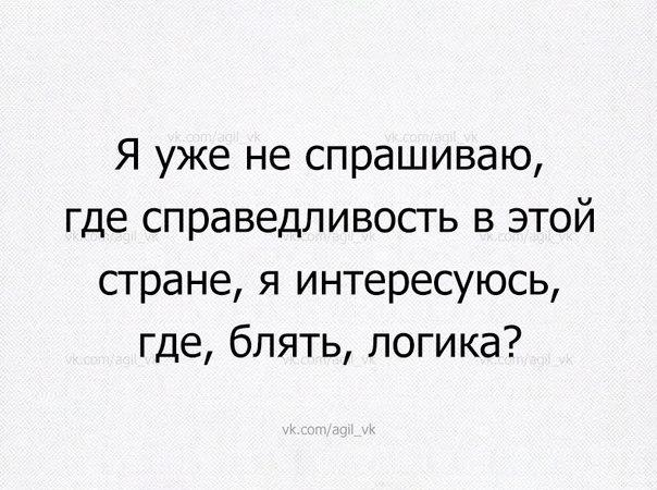"""Енин: Из-за реформы судебной системы """"дело Януковича"""" могут рассматривать сначала - Цензор.НЕТ 722"""