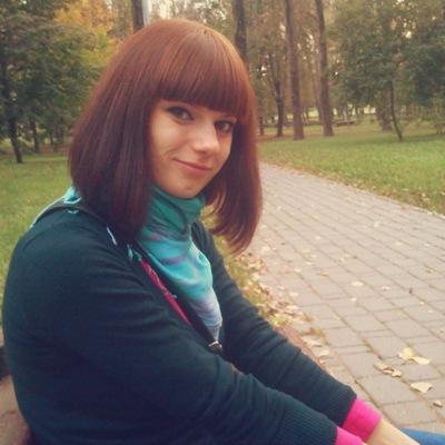 Евгения Мельникова, 14 мая 1986, Минск, id123648888