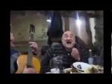 Песня Чунга -Чанга на Кавказком застолье