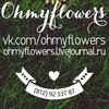 Oh My Flowers / Букет невесты и декор свадьбы