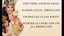 RuPaul - Kitty Girl (LYRICS) 4 of All Stars 3