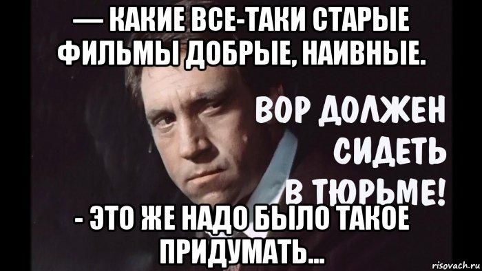 https://pp.userapi.com/c852036/v852036428/ccb9/k2DjUn31gW8.jpg