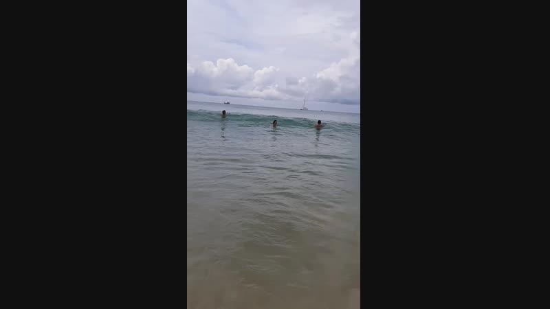Играющие с нами волны