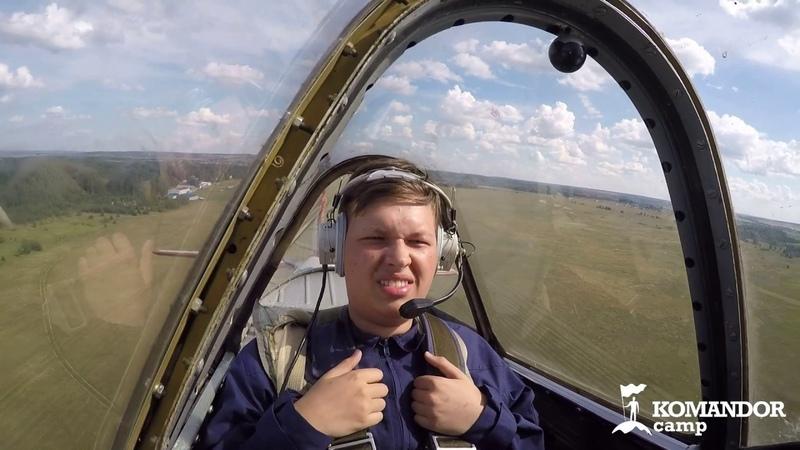 Тренировочный полет курсанта Авиа лагеря Командор Урок пилотирования на Як 52
