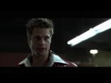 «Бойцовский клуб / Fight Club» (1999): Трейлер (русский язык)