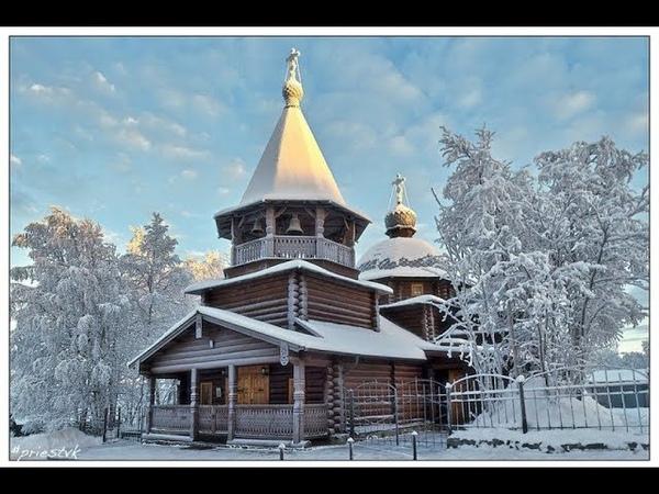 Церковь в Оленегорске и всё про систему...