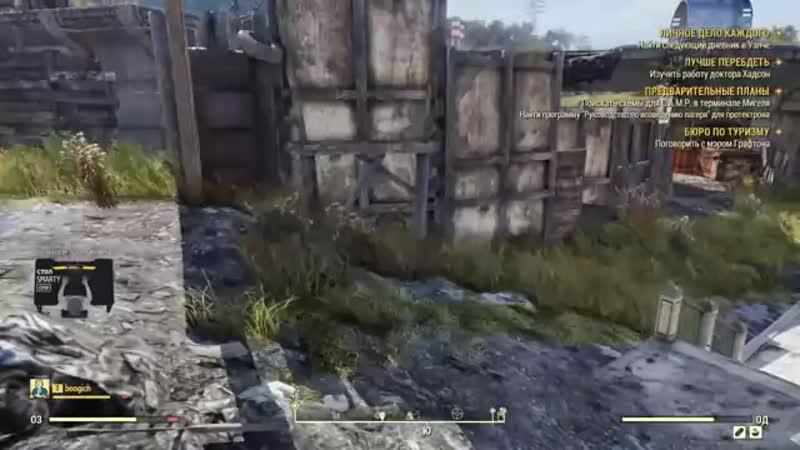 Контрастный Fallout 76