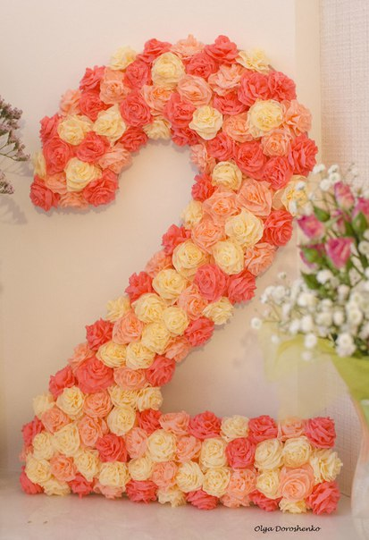 Цифра 2 своими руками ко дню рождения