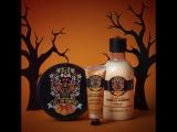 VIVA LA ТЫКВА! Осенняя лимитированная серия «Тыква и ваниль»