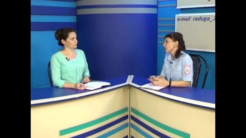 В студии телекомпании Радуга 3 говорили о работе ГИБДД по профилактике ДТП.