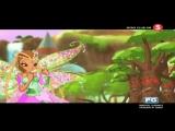 Winx Club Season 6, Episode 4 - Bloomix Power (Tagalog)