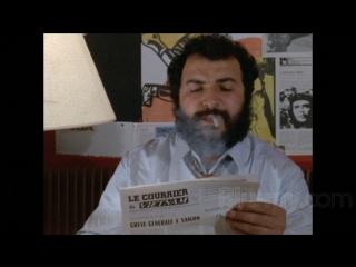 Владимир и Роза, 1971, Реж.: Группа «Дзига Вертов», Жан-Люк Годар, Жан-Пьер Горен