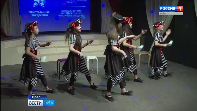Сегодня во всех школах Орловщины начались весенние каникулы