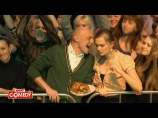 Серж Горелый - С девушкой на концерте