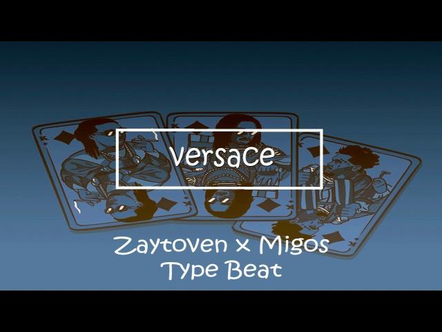 Migos x Zaytoven Type Beat - Varsace (Prod. By Meyer Lvnsky)