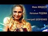 Ночная фиалка (02.06.2013) Драма мелодрама