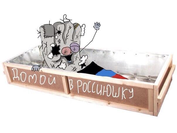 План Путина по созданию марионеточных государств на территории Украины провалился, - Сикорский - Цензор.НЕТ 9038