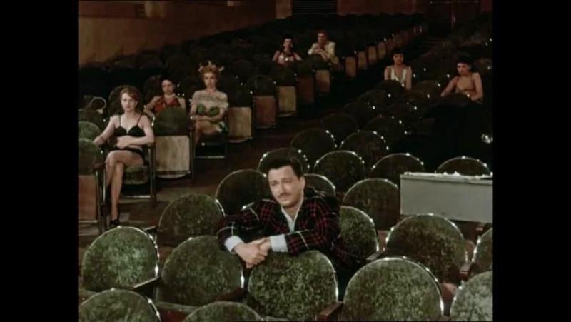 Луи де Фюнес «Ах ! Эти прекрасные вакханки» 1954