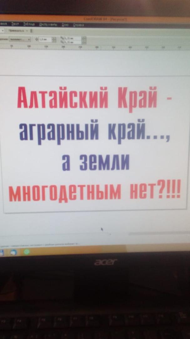 Многодетные семьи Барнаула пикетируют центр города