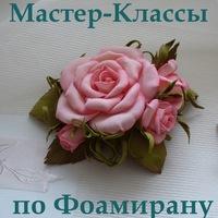 mk_foamiran