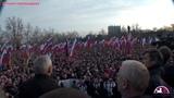 23 февраля 2014. Севастополь. Севастополь встал против фашизма! 50 000 горожан поют Вставай, страна огромная!