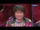 Бабушку Валю Затравили Местные Чиновники Андрей Малахов Прямой Эфир