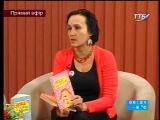 Ганна Осадко про серію книг