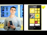 velcom. Обзор Nokia Lumia 520