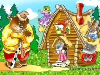 Детские Сказки Короткие