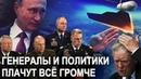 НОВОЕ ОРУЖИЕ РОССИИ ГЛАЗАМИ ЗАПАДА   гиперзвуковая ракета кинжал сармат циркон авангард оружие путин