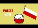 COUNTRYBALLS|5 Фактов о Польше|5 Faktów o Polsce