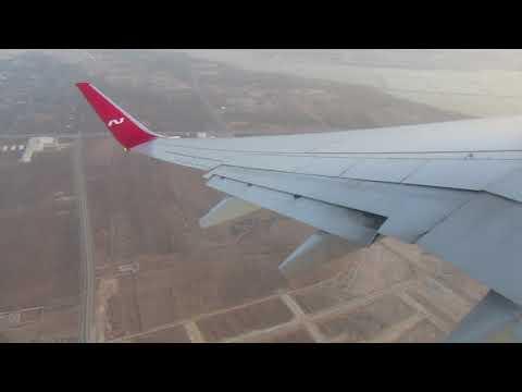 Взлет в аэропорту Монастира