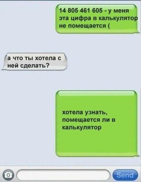 Скачать сборник рингтонов для телефона торрент tsargrad-hotels. Ru.