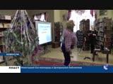 ПЛАСТ: Новогодний бал-маскарад в Центральной библиотеке.
