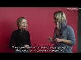 Сабрина играет в Правду или действие (10 января 2017 г. Сан-Диего, США)  русские субтитры