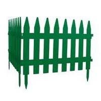 Зелёный Забор, 7 октября 1984, Мозырь, id131066025