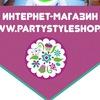Праздничное оформление - магазин в Новосибирске