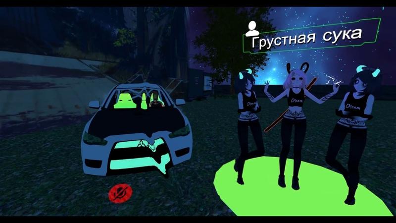 VRChat Best Animation 3 - CYKA DANCE
