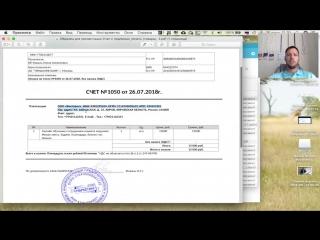 Создание документов счет, договор и акт из CRM Битрикс24
